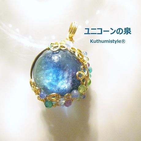 IMG_0643 (3) - コピー