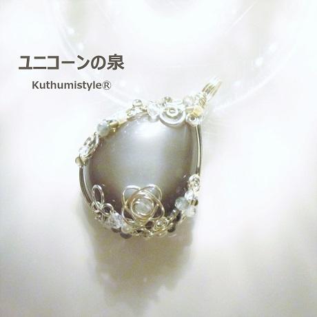 IMG_0984 (3) - コピー