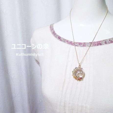 IMG_0811 (2) - コピー