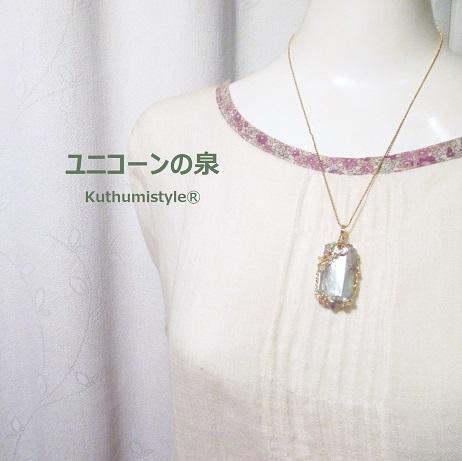 IMG_1084 (2) - コピー