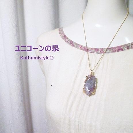 IMG_1652 (2) - コピー