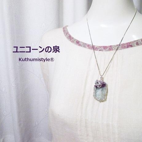 IMG_1951 (2) - コピー