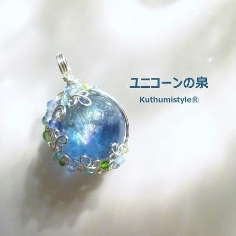 IMG_2621 (3) - コピー