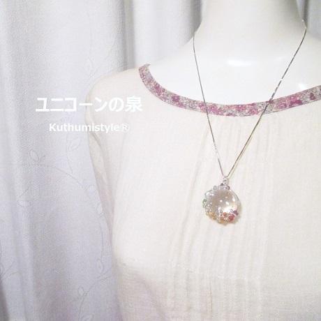 IMG_2513 (2) - コピー