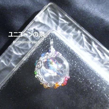 IMG_2725 (3) - コピー