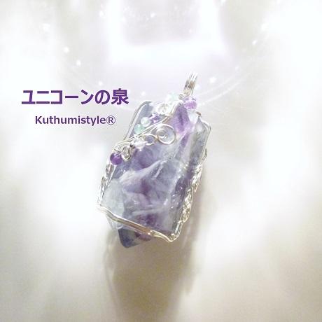 IMG_2943 (3) - コピー