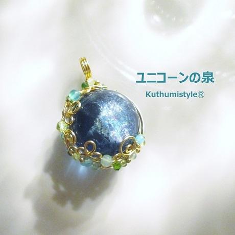 IMG_3017 (3) - コピー