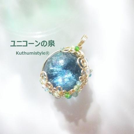 IMG_3575 (3) - コピー