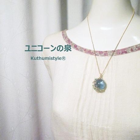 IMG_3662 (2) - コピー