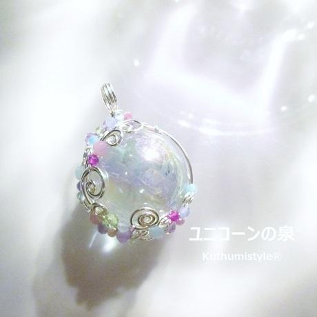 IMG_3747 (3) - コピー