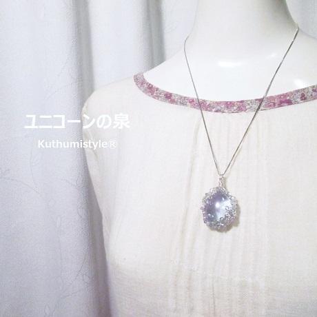 IMG_3929 (2) - コピー