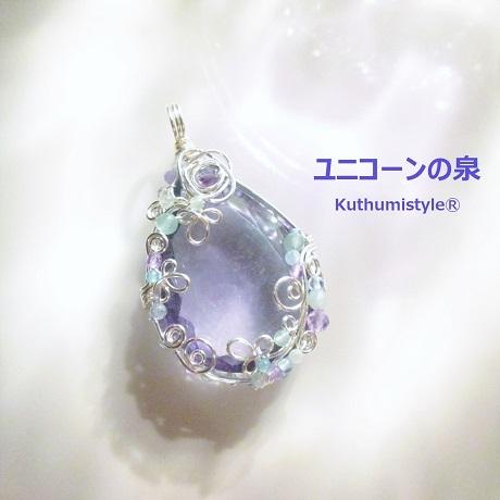 IMG_3982 (3) - コピー