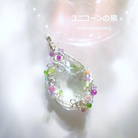 IMG_4150 (3) - コピー
