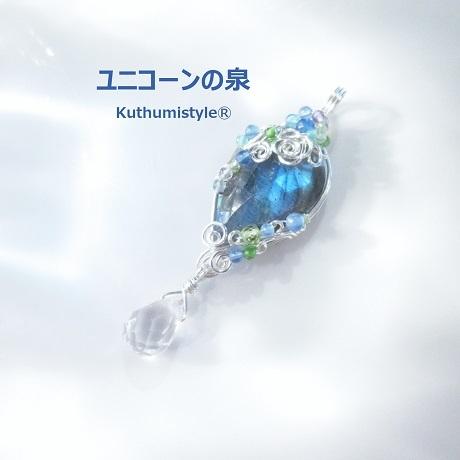 IMG_4172 (3) - コピー