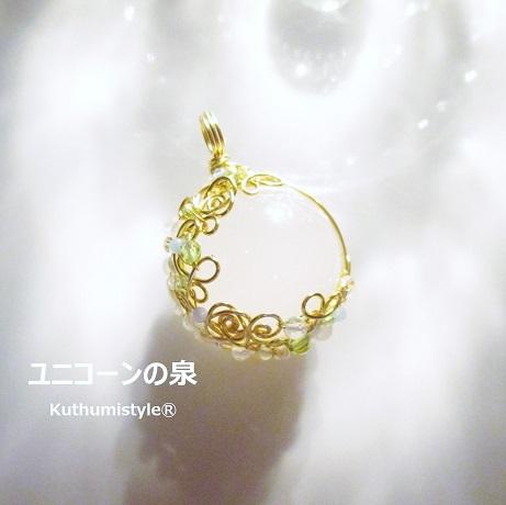 IMG_4401 (3) - コピー