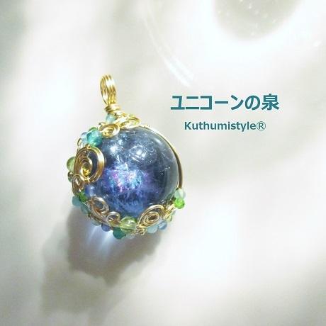 IMG_4512 (3) - コピー