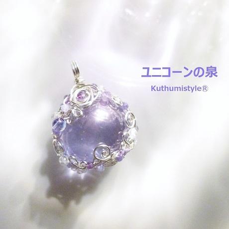 IMG_4992 (3) - コピー