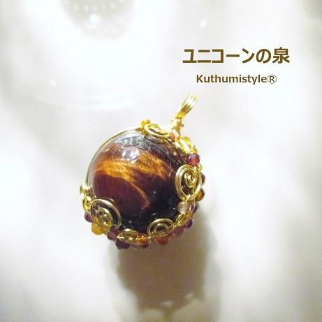 IMG_7876 (3) - コピー