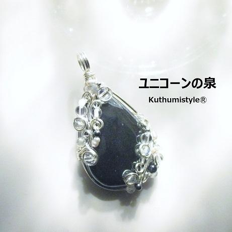IMG_8549 (3) - コピー