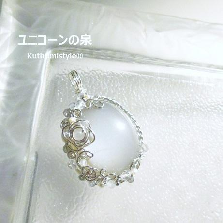 IMG_9140 (3) - コピー