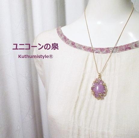 IMG_0517 (2) - コピー