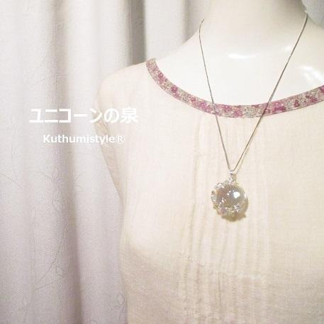 IMG_2544 (2) - コピー