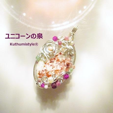 IMG_2893 (3) - コピー