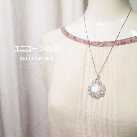 IMG_3017 (2) - コピー