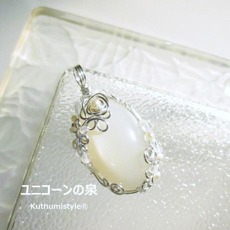 IMG_3059 (3) - コピー