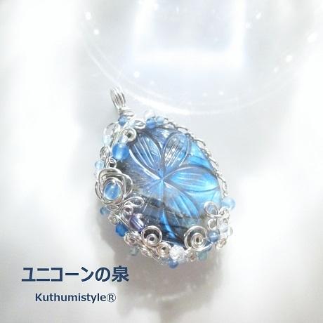 IMG_5087 (3) - コピー