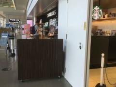 スターバックスコーヒー 関西国際空港国内線ゲートエリア店