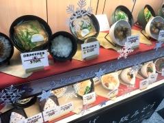 麺家大阪みどう