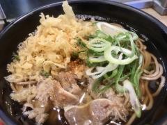 麺家新大阪上り