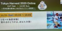 20201204211241eee.jpg