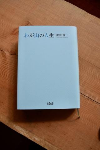 MAK_0002 (49)