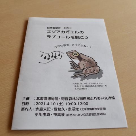 MAK_0040 (11)