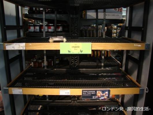DSC06577_convert_20200319091059.jpg