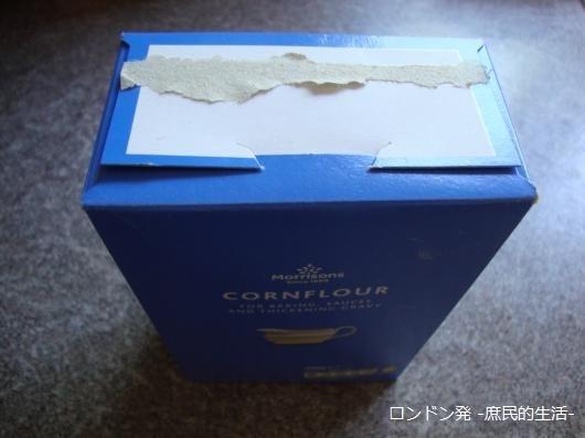 DSC06884_convert_20200601041333.jpg