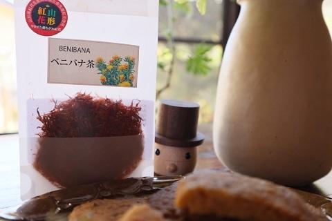 ベニバナ茶