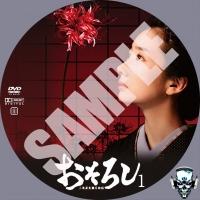 Osoroshi Mishimaya Henchou Hyakumonogatari 01 samp