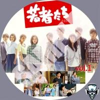 Wakamonotachi 2014 V2 01 samp