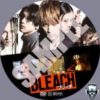 Bleach V2 samp
