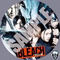 Bleach samp