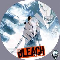 Bleach V3 samp