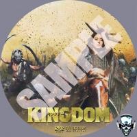Kingdom V4 samp