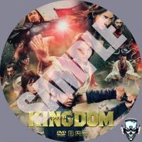 Kingdom samp