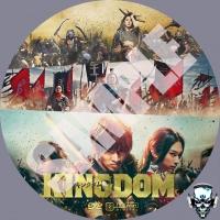 Kingdom V2 samp