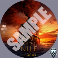 Death on the Nile (2020) samp