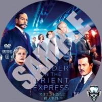 Murder on the Orient Express (2017) samp