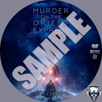 Murder on the Orient Express (2017) V2 samp